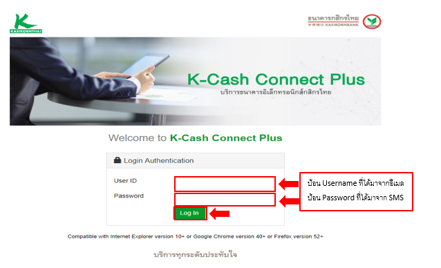 Username และ Password